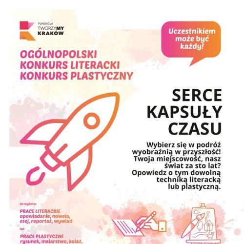 plakat_Serce Kapsuły Czasu_1
