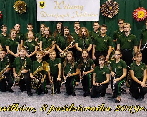 Orkiestrazm